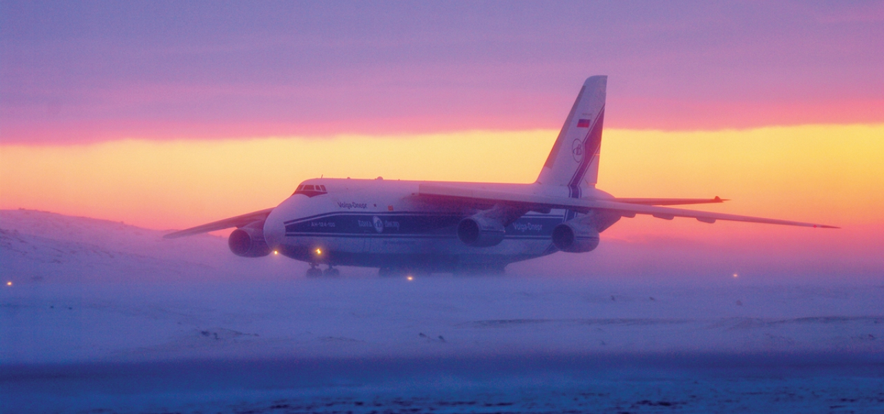 An-124 by Frank Reardon